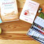 Bücher, Sylvia Harke, hochsensibel was tun, wenn Frauen zu viel spüren